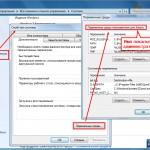 Настраиваем переменные среды для Java-приложений
