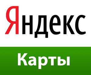 Яндекс выпустил игру на основе Яндекс.Карт