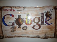 Логотип для Google нарисовал Белгородский школьник