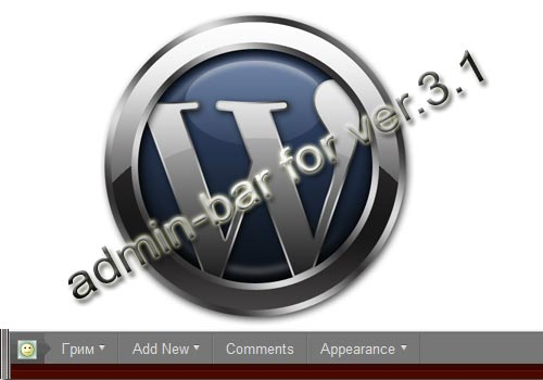 Отключаем панель администратора WordPress для всех пользователей, кроме администратора