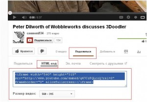 YouTube-Wordpress-3