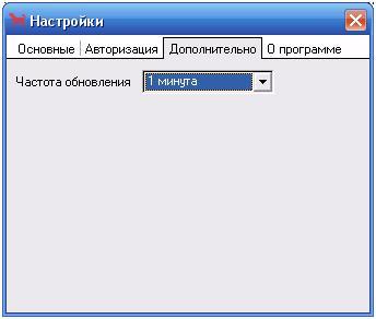statistica-posechiniy-saita-na-rabochem-stole_2