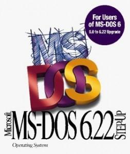 Установка MS-DOS на виртуальную машину VMware