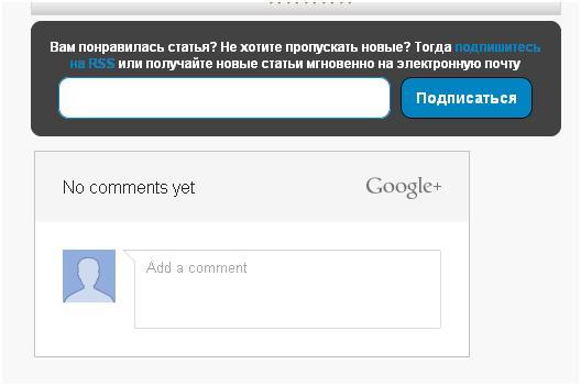 google-plus-comments