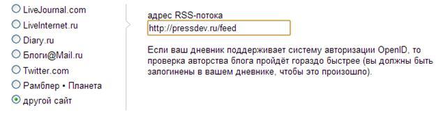 krossposting-v-ya-ru