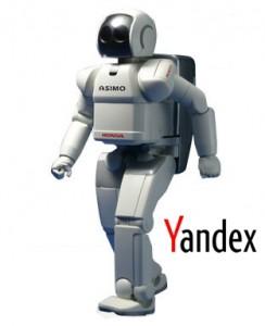 robot-yandex-problemi-dostupa