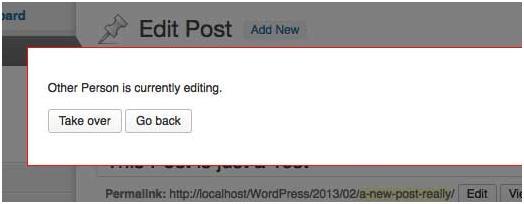 wordpress-3.6-blokirovka-redactirovaniya