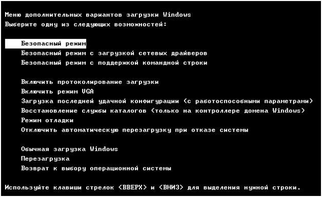 computer-zablokirovali_1