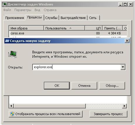 computer-zablokirovali_2
