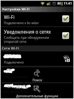 Подключение к сети Wi-Fi на Android