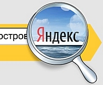 news-search-yandex