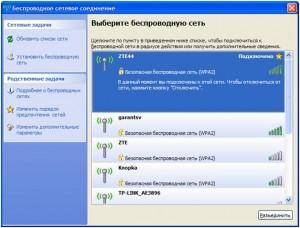 setting-wi-fi_2