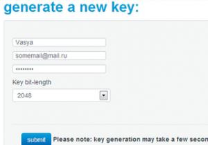 Шифрование почты в сервисе Gmail