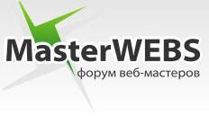 masterwebs