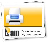 Узнаем когда и кем были распечатаны файлы на принтере