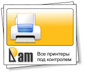 printer_time