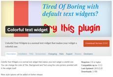Делаем разноцветные виджеты на сайте WordPress