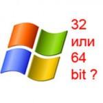 Узнаем разрядность (битность) операционных систем: Windows XP, Windows 7, Windows Vista