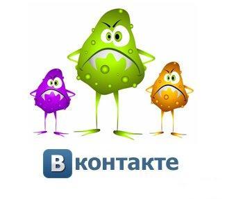 Компания ESET предупреждает: троян Win32/Bicololo угрожает пользователям ВКонтакте и Одноклассников