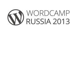 wordcapm-russia2013