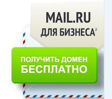 domen-reg-ru