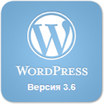 wordpress3.6-oscar