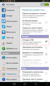 device-android-for-usb