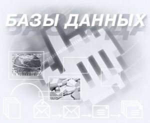 Организуем фильтрацию данных в Delphi уже отфильтрованных данных