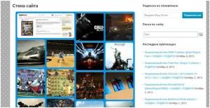 sitemap-grafika