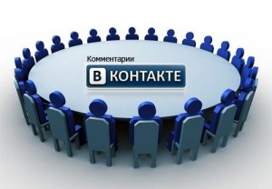 vkontakte-comments-site