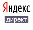 Быстрые ссылки в рекламных объявлениях Яндекса