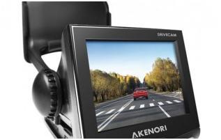 Akenori-DriveCam-1080PRO