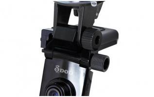 DOD-GSE550
