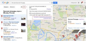 google-maps-wordpress