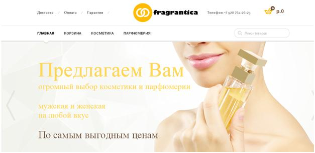 Файл изображения: 240kb file name: iternet-magazin-sumki-zhenskie-ot-kutyur-17jpeg type: jpeg