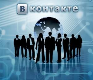 Биржа постов ВКонтакте теперь доступна для вебмастеров