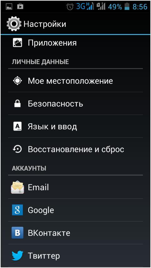 Как Настроить 3G Ростелеком На Андроид