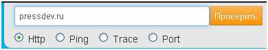 host-tracker_1