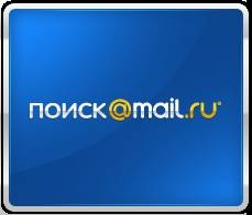 search-mail-ru