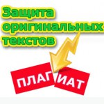 yandex_text_original