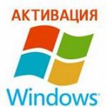Как бесплатно и законно активировать Windows 7