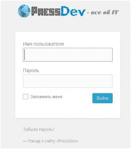 logo-wordpress_1