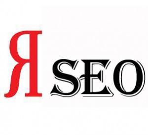 Поисковое продвижение в Яндексе и Google