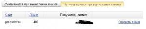 Яндекс.XML лимиты