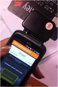Компания Яндекс превращает Ваш мобильный телефон в платежный терминал