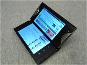 Samsung представила устройство со складным дисплеем