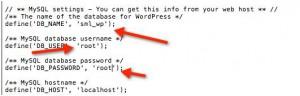 Настройки файла wp-config