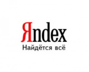 Поисковая система Яндекс отменяет фильтр АГС