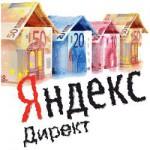 Рекламная сеть Яндекса изменяет условия приема и работы сайтов