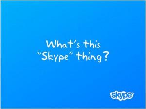 Что такое Skype и для чего он необходим?